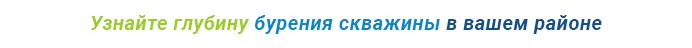 http://xn--80ajerechedyoe9a.xn--p1ai/images/upload/rayon.jpg